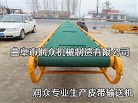 装车带式输送机 加长20米皮带输送机 装卸车皮带机
