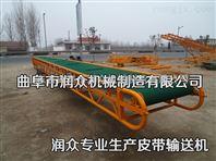 多功能皮带输送机 可升降式带式输送机 矿用输送带