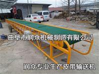 来厂定做皮带输送机 大倾角带式输送机 滚筒皮带机