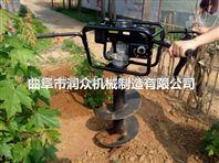 硬土质挖坑机 埋桩打眼机 手提四冲程打坑机