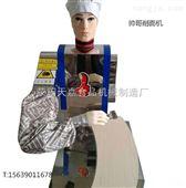 机器人削面机厂家 刀削面机器人价格