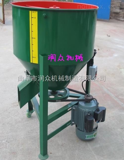 多功能卧式搅拌机 混泥土搅拌机 高效率种子包衣机