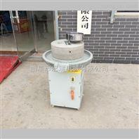 石磨豆浆机,电动石磨豆浆机价格