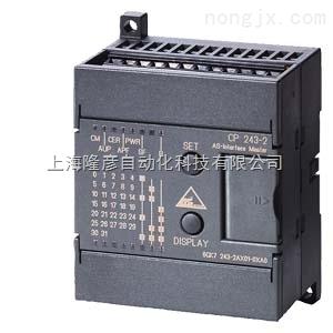 西门子CPU226可编程控制器6ES7216-2AD23-0XB8