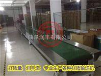价格合理皮带输送机 工业级胶带输送机 PVC移动输送机