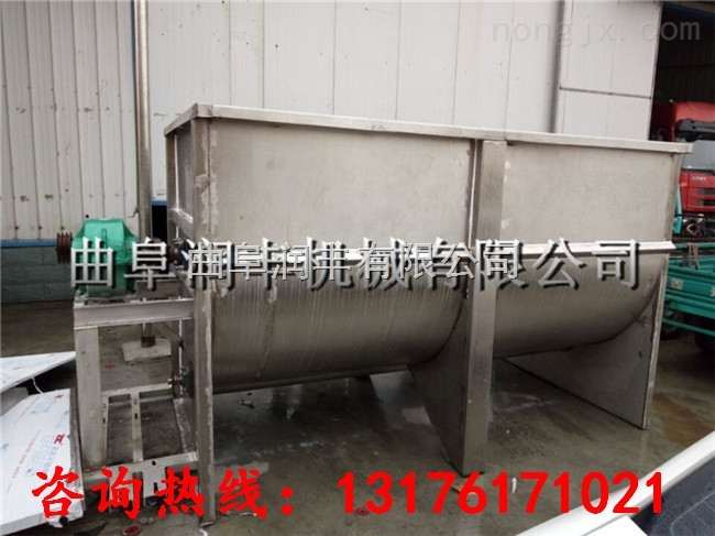 RF JB-5-低价让利混料搅拌机 粘稠状物料混合搅拌机