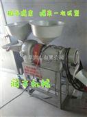 粮食加工机械碾米机 脱皮家用碾米机 谷子去壳碾米机