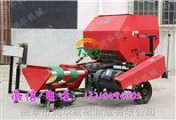 青贮秸秆打捆包膜机 固定式稻麦秆打捆机厂家