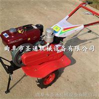实用高效微耕机,柴油小型果园大棚耕整机