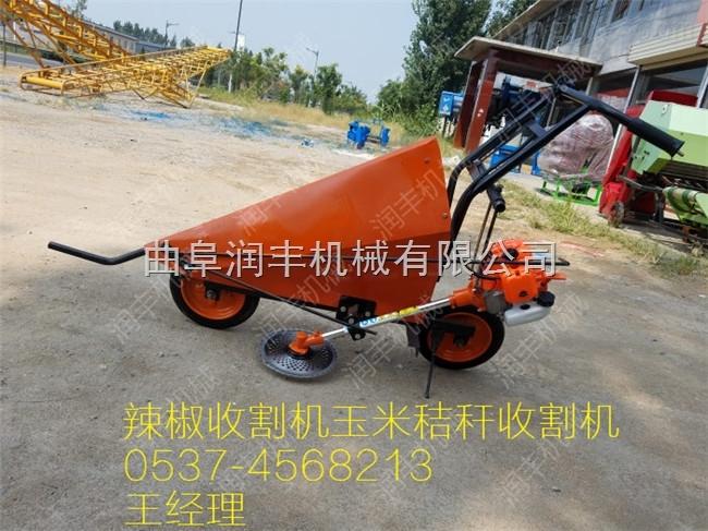 标准-辣椒收割机 手推式割晒机 小型稻麦收割机厂家