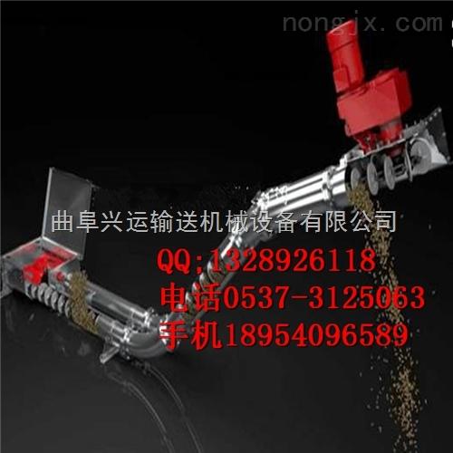 【图】专业粉体输送设备 粉末管链输送机 徐