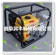 汽油抽水泵价格 新款2寸抽水泵