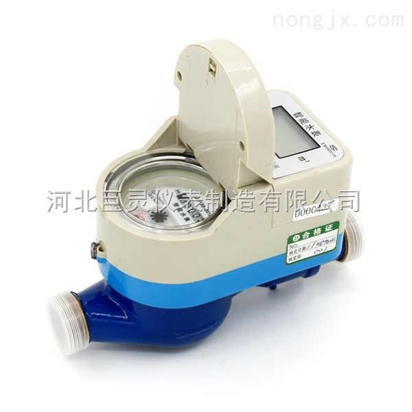 杭州DN25韦根电子水表