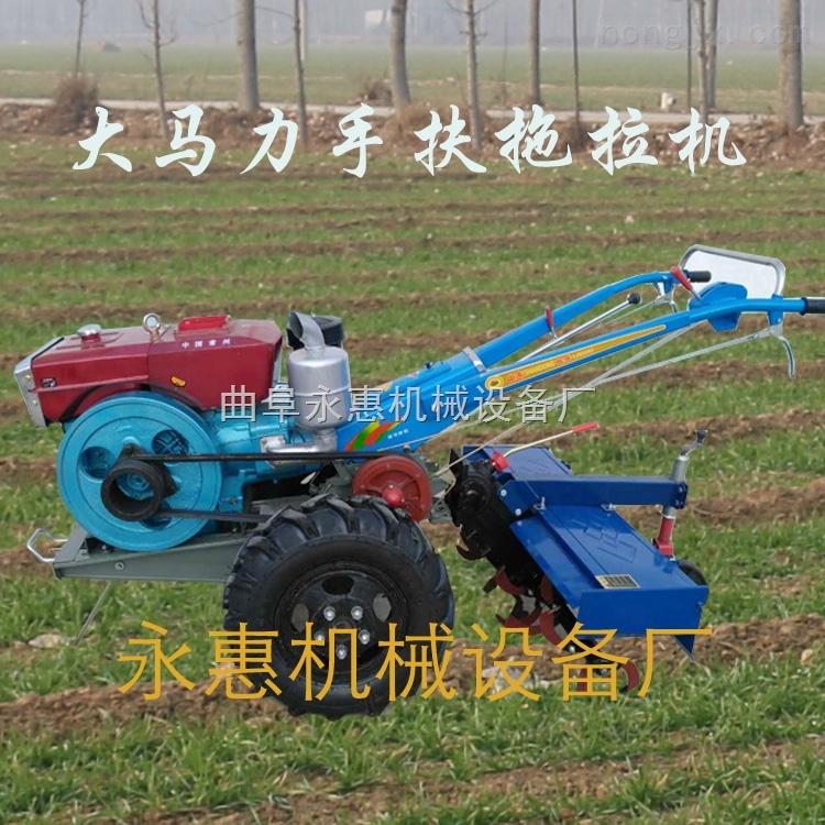 湖南省热销手扶水田耕整机械,手扶拖拉机配套耕种农具