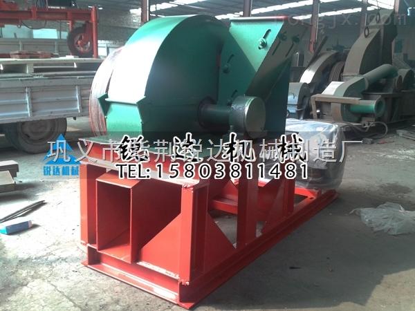 九江廠家供應1000型木材粉碎機 多功能大型樹枝樹皮粉碎機