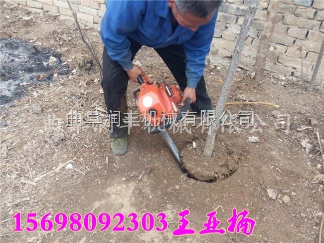 RF-WSJ-手提式汽油起苗机 断根挖树机