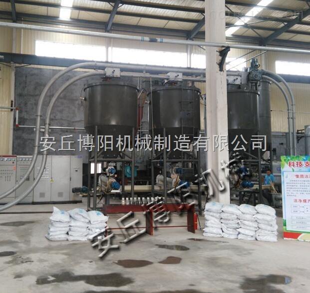 粉体管链输送机、管链式粉体输送设备