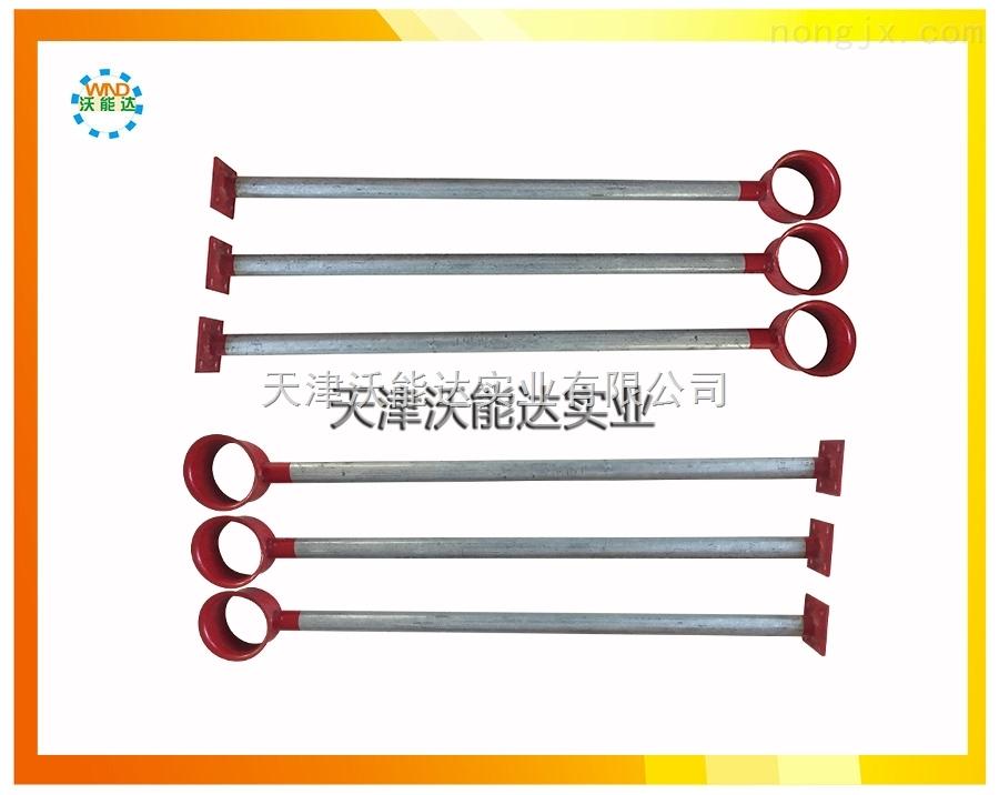 叶轮式增氧机配件——镀锌杆