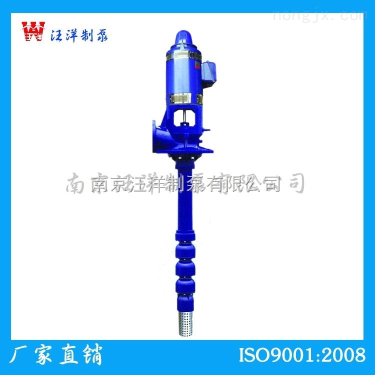干式长轴深井泵电动深井泵立式深井泵深井长轴泵轴流深井泵