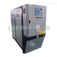 模温机型号,上海模温机,工业模温机