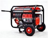 施工單位5kw汽油發電機380v