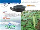 多种陕西西安高陵区蔬菜滴灌 油菜农田灌溉PE管