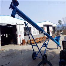 TL16石膏粉蛟龍提升機,封閉式粉料螺旋加料機
