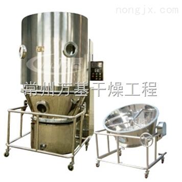 GFG系列高效沸腾干燥机 沸腾干燥制粒机