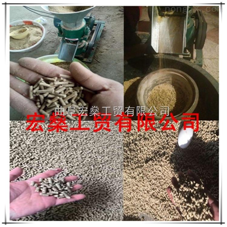 陇南市小型饲料制粒机 养殖专用饲料颗粒机 秸秆粉碎加工