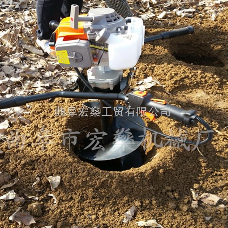 HS-40cm-镇雄县猕猴桃树种植施肥打孔机机 移苗植树挖坑机