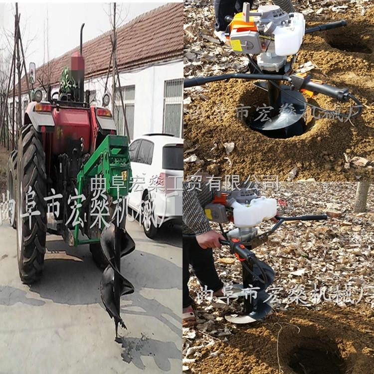 HS-大马力拖拉机带植树挖坑机 效率快螺旋杆地坑机