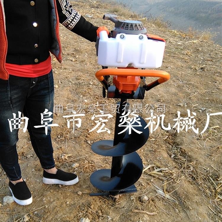 HS-龙井市供应电线杆挖坑机 沙土质专用植树机 植树挖坑机