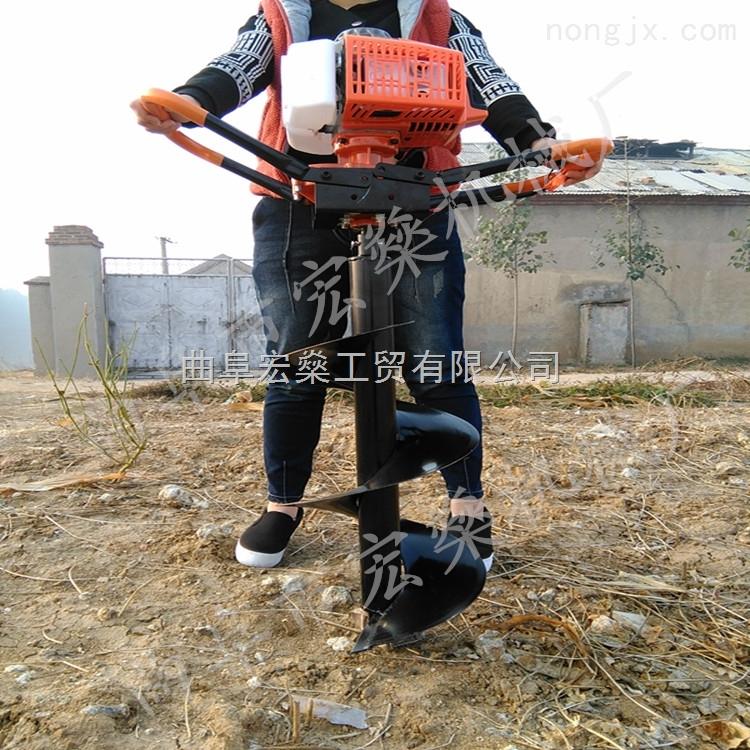 HS-50-理县畜牧围栏埋桩挖坑机 果树林木施肥挖坑机