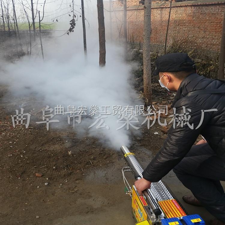 遠射程彌霧煙霧兩用機 玉米地噴藥機