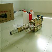 双管电启动脉冲式汽油喷雾弥雾机