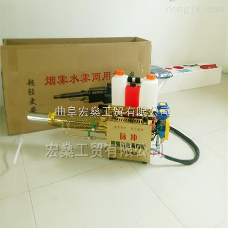 HS-多功能背负式弥雾机 耐腐蚀桃树防虫弥雾机