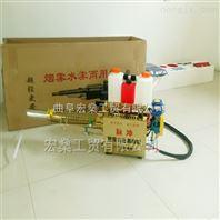 汽油小型弥雾机 脉冲式打药水雾烟雾机