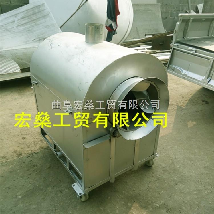 推荐 花生炒货机 粮食烘干机 电加热炒货机 创业必备