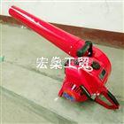 汽油吹雪机 背负式路面吹风机 手提式吹风机