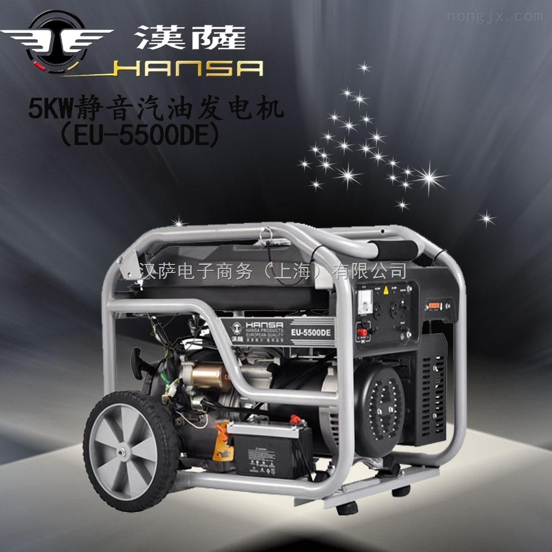5kw220v汽油发电机报价