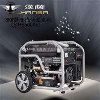 小型5kw汽油发电机EU-5500DE