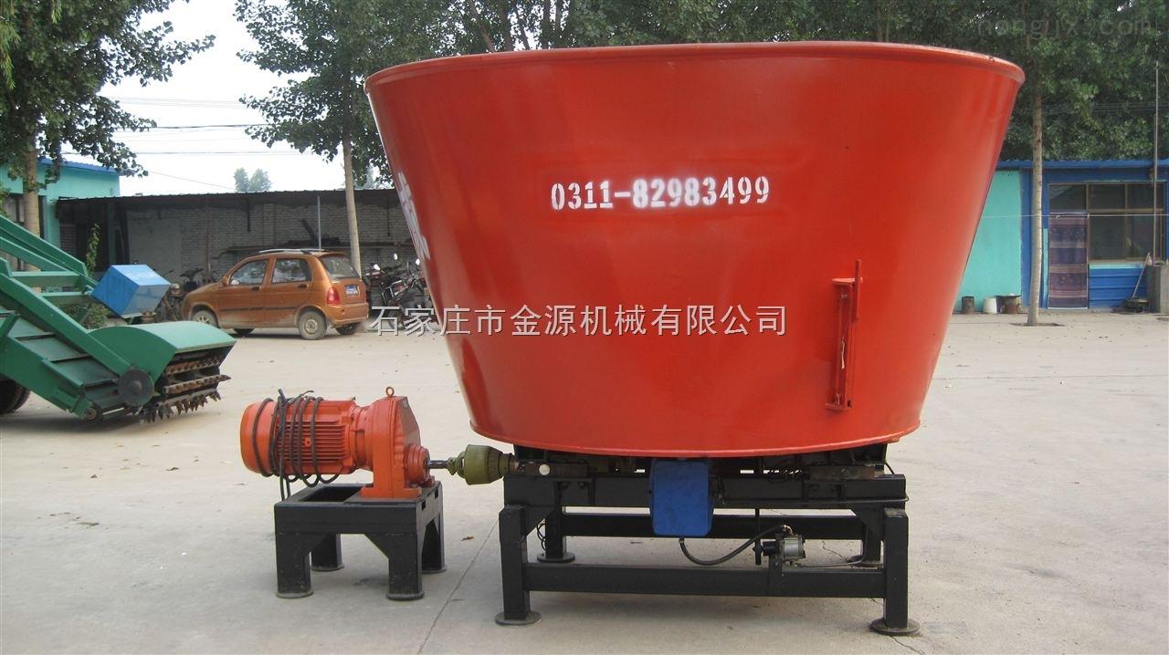 9TMRL-4-立式饲料搅拌机厂家石家庄金源