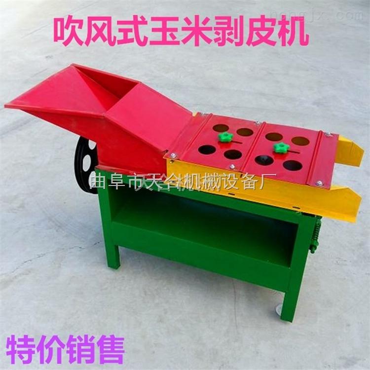 組合式玉米剝皮脫粒機 高效率脫皮打粒機 玉米脫皮脫粒一體機