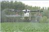 农业植保机3WTX-20A