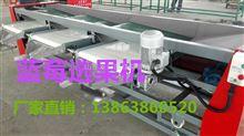 XGJ-LM三代蓝莓选果机产生,凯祥蓝莓分选机