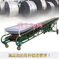 倾角输送机型号 带式输送机规格 移动皮带机