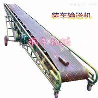输送皮带机型号 皮带输送机规格 传送机