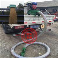 軟管吸糧機型號 車載軟管吸糧機規格 提升機