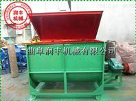 草料混合搅拌机 草料混合搅拌机厂家