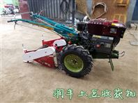 地蛋收获机 拖拉机带动土豆收获机